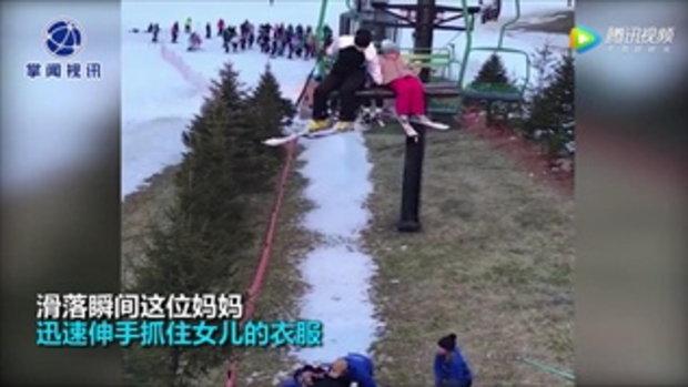 สุดหวาดเสียว แม่คว้าเสื้อลูกสาวได้ทันก่อนดิ่งตกจากกระเช้าสกี