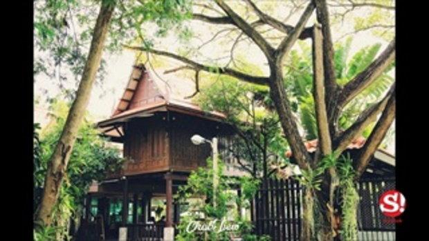 Pana Cafe คาเฟ่บนเรือนไทยอายุกว่า 100 ปี เชิญออเจ้าทั้งหลายขึ้นเรือนมาจิบกาแฟกัน