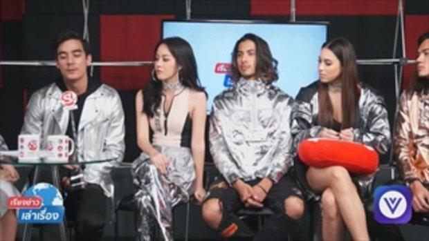 เรียงข่าวเล่าเรื่อง คุยกับผู้แข่งขัน THE FACE THAILAND 4 ALL-STARS