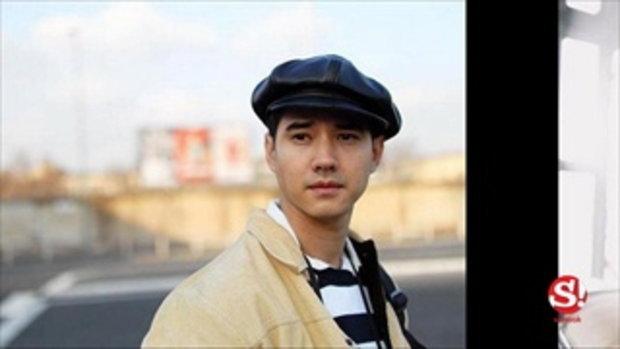 มาริโอ้ ยืนยันไม่ใช่ป๋าดัน จันจิ ร่วมงานละครช่อง 3 จากความสามารถล้วนๆ
