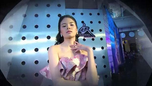 Thai Supermodel Contest 2018 รอบตัดสิน 30 มี.ค.61