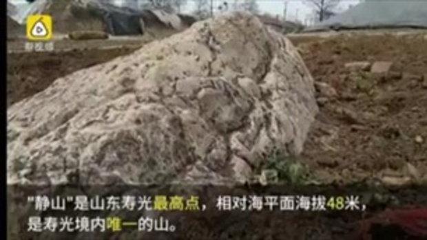 ก้าวเดียวถึงยอด เผยภาพ 'จิ้งซาน' ยอดเขาที่เล็กที่สุดในประเทศจีน