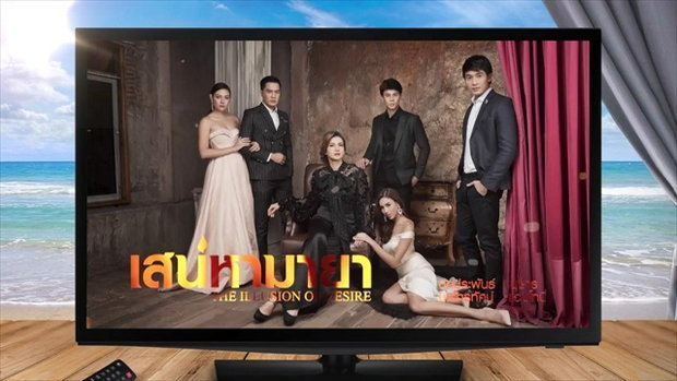 รวมละครหลังข่าวภาคค่ำ ช่อง 7 HD เสน่หามายา-ชาติลำชี-สกาวเดือน