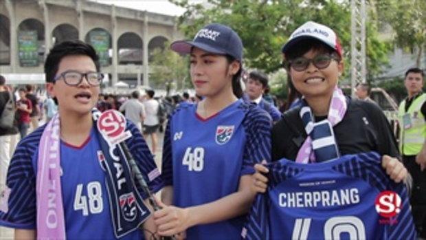 คุณมีความคิดอย่างไร เมื่อฟุตบอลทีมชาติไทย ร่วมมือกับ BNK48