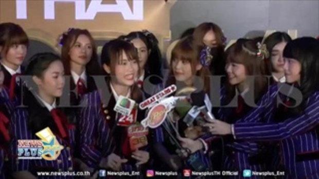 BNK48 บอกโอตะรอดูเอ็มวีเร็วๆนี้ พร้อมแจงดราม่าของที่ระลึก MV แบบนี้