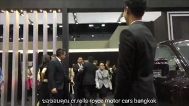 พี่โป๊ปโชว์ตัวงานเปิดตัวรถโรลส์รอยซ์ (Rolls Royce) PHANTOM รุ่นที่แพงที่สุด