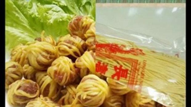 หมูโสร่ง อาหารไทยที่มีมาแต่โบราณ