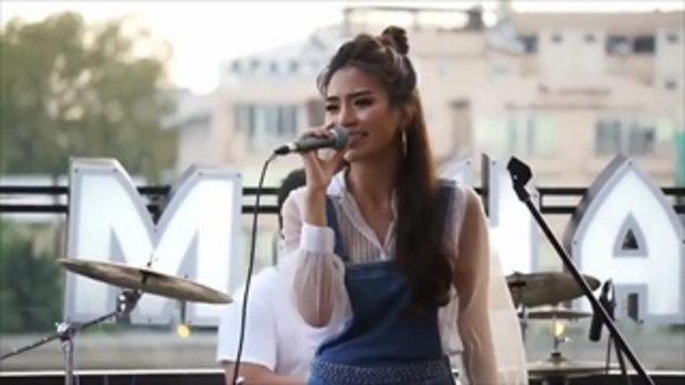 แม่หญิงจันทร์วาด ร้องเพลง สิ่งของ เพราะมาก!!