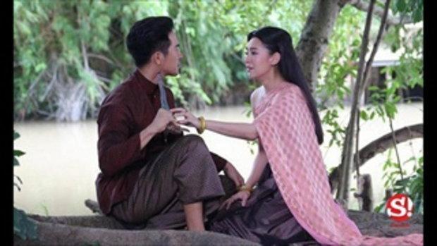 พี่เสก โลโซ อินละครบุพเพสันนิวาส ถึงขั้นถามแฟนคลับถ้าได้เล่นจะรับบทเป็นใคร