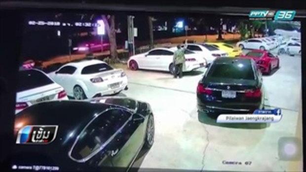 ได้คืนแล้ว!รถเบนซ์หรู ถูกขโมยในเต็นท์รถหายไปกว่า 1 เดือน - เข้มข่าวค่ำ