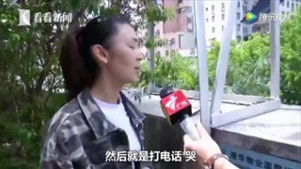 หวาดเสียว ครูสาววิ่งคว้าตัวหญิงกระโดดตึก หวิดร่วงตกไปด้วยกัน