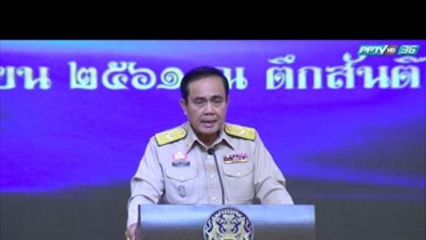 """""""นายกรัฐมนตรี"""" ปฎิเสธใช้โครงการไทยนิยมยั่งยืนหาเสียง"""