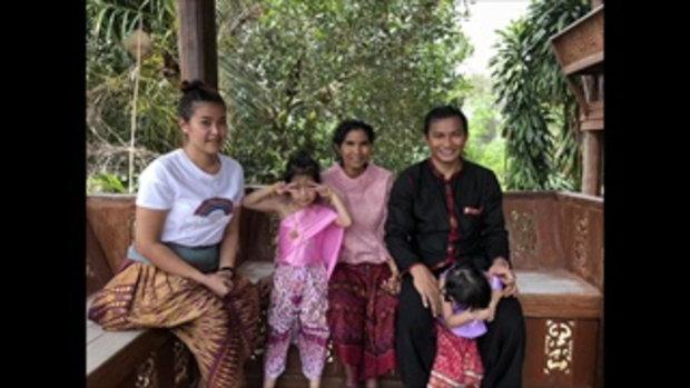 จา พนม พร้อมครอบครัว แต่งชุดออเจ้า กลับบ้านเกิดที่สุรินทร์