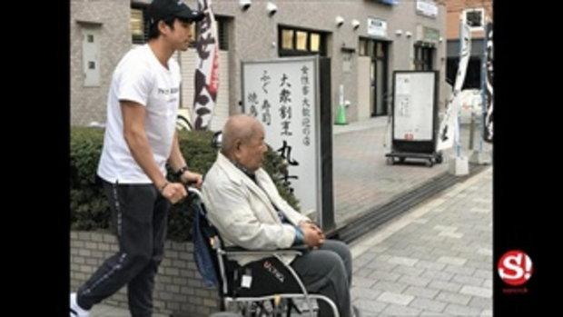 ครอบครัวสุขสันต์ ณเดชน์ บินเยี่ยมญาติที่ญี่ปุ่น พาแม่และน้องเที่ยวช่วงปิดเทอม