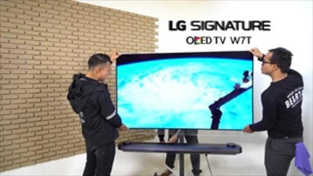 #แบไต๋เครื่องต่อไป #4 ทีวีอะไรบางเป็นกระดาษ! LG Signature OLED TV 65W7T - YouTube