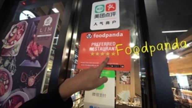 แบไต๋ร้านต่อไป #2 ร้านอาหารรับ Bitcoin ในสยาม