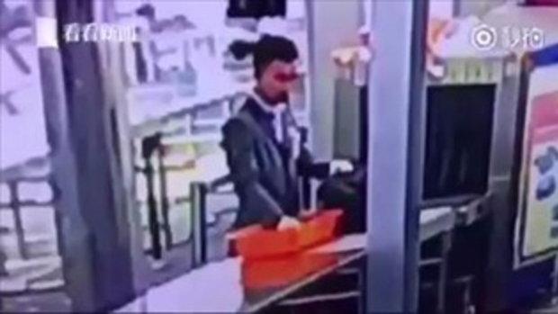 สื่อจีนเสนอข่าว พนักงานสนามบินไทยขโมยของขณะตรวจกระเป๋า