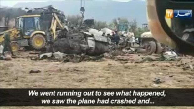 ช็อกโลก เครื่องบินทหารแอลจีเรียตก เสียชีวิต 257 คน
