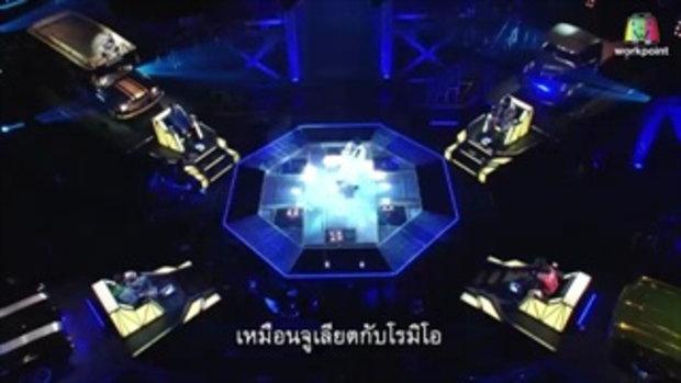 ปอนด์ P-Hot - THE RAPPER THAILAND
