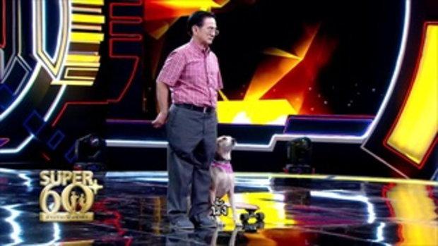 SUPER 60+ | ป้าลักกี้ ซุปเปอร์ด็อกพันธุ์ไทย ความภาคภูมิใจลุงกัง ยอดวัยเก๋าฝึกสุนัข