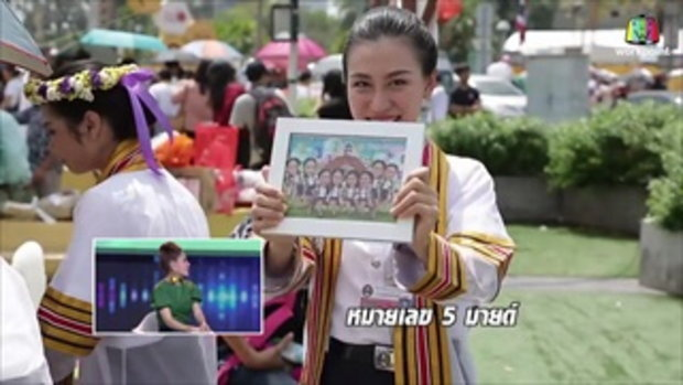 I Can See Your Voice -TH - EP.113 - 2/6 - บี พีระพัฒน์ - 18 เม.ย. 61