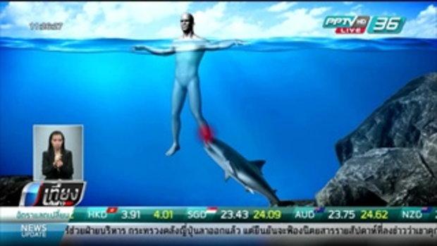 จำลองเหตุการณ์ฉลามหัวบาตรกัดนักท่องเที่ยว - เที่ยงทันข่าว