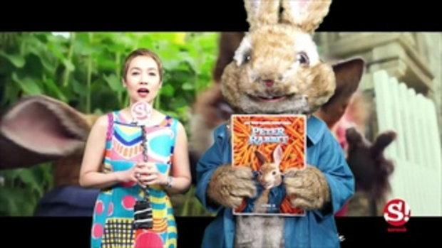 หนังน่าดู Peter Rabbit กระต่ายปีเตอร์สุดฮา
