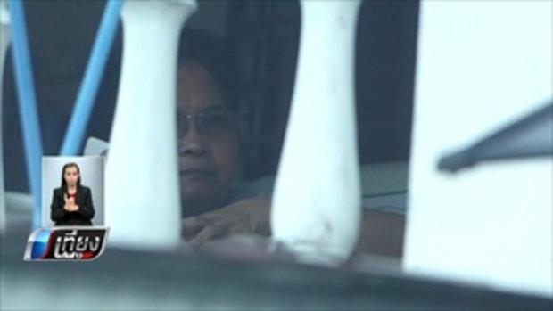 พบ รจนา สินที ยังไม่หนีคดีทุจริตทุนเสมาฯ - เที่ยงทันข่าว