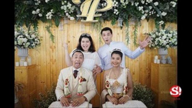 งานแต่งพี่ชาย
