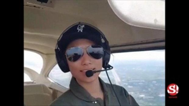 สาวเก่ง เพลง ชนม์ทิดา อัศวเหม ภาพขับเครื่องบินจริง สวยเท่มาก