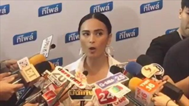 """นานา ไรบีนา แจง กรณีเป็นหนึ่งในดารารีวิวสินค้าเครือ """"เมจิกสกิน"""" ที่สวมรอย อย. ปลอม!!"""