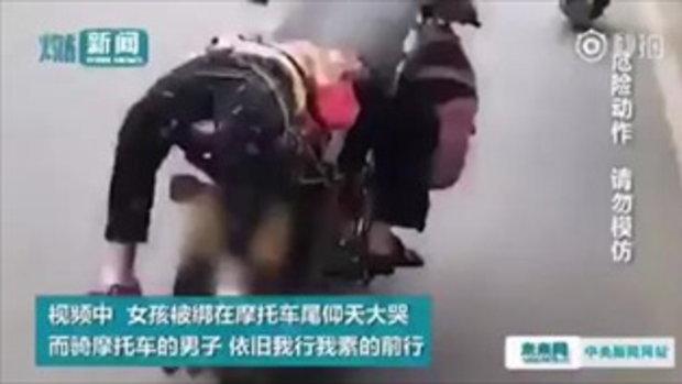 วิจารณ์สนั่น ชายจีนจับลูกสาวมัดท้ายจยย. เหตุงอแงไม่ยอมไปโรงเรียน