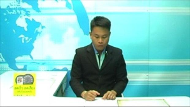Sakorn News : พิธีวันคล้ายวันสวรรคต สมเด็จพระนเรศวรมหาราช