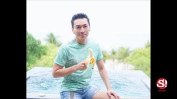 ปู แบล็คเฮด โชว์หวานควง นุ๊กซี่ เที่ยวทะเล บอกเลย...ทริปนี้รักล้นทะลัก