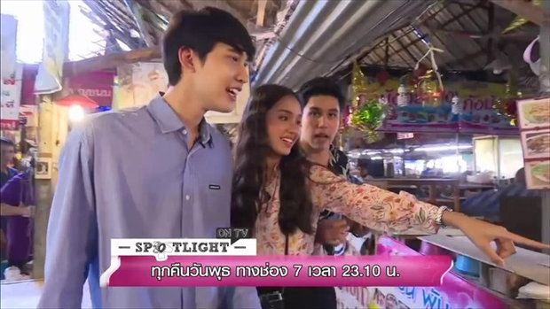 SPOTLIGHT ON T TV 2 พ ค