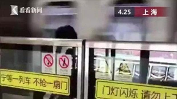 หวาดเสียว หญิงจีนขึ้นไฟใต้ดินไม่ทัน ติดกลางช่องว่างแผงกั้นกับขบวนรถไฟใต้ดิน