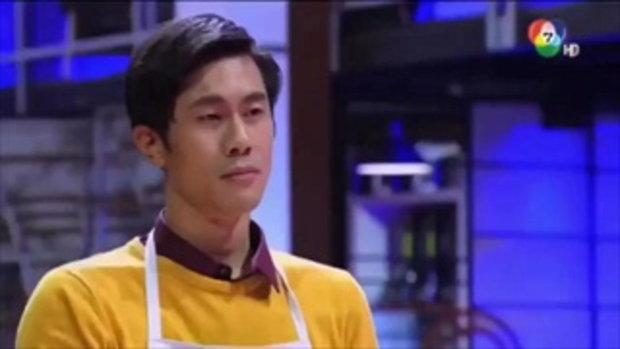 เชฟเอียน : คุณหมอ วีคนี้เป็นวีคที่ 13 แล้วนะครับ คุณทำอะไรมาให้ผมชิมอ่ะ !!!