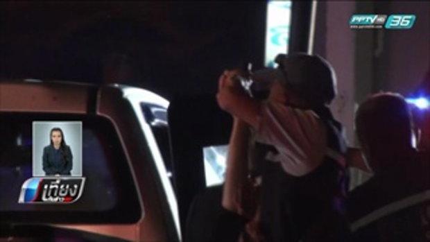 หนุ่มคลั่งซิ่งรถหนีด่านตรวจถูกวิสามัญเสียชีวิตคาที่ - เที่ยงทันข่าว