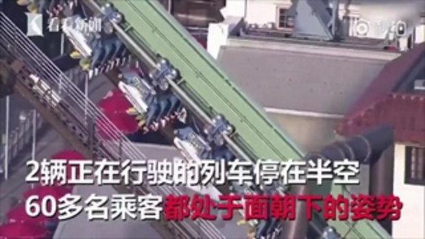 ระทึก! รถไฟเหาะสวนสนุกญี่ปุ่นค้างเติ่งกลางอากาศ 2 ชม. ที่ความสูง 30 เมตร