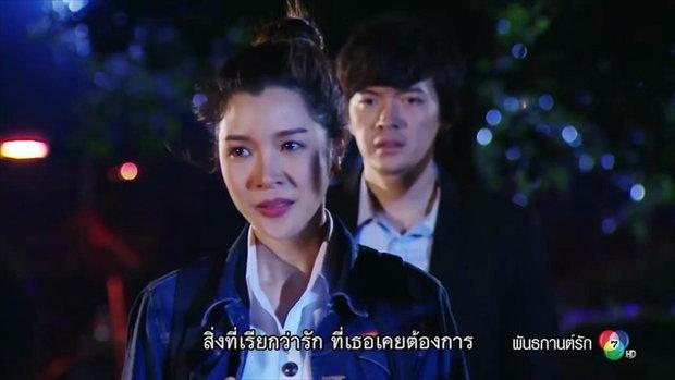 เพลงคนข้างใน Ost.พันธกานต์รัก [Official MV]