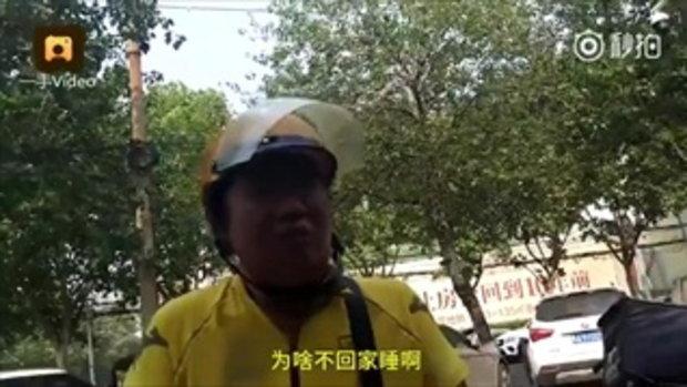 พนักงานส่งอาหารชาวจีน ปล่อยโฮ ทำงานหนักเจียนตาย แต่โดนประเมินแย่
