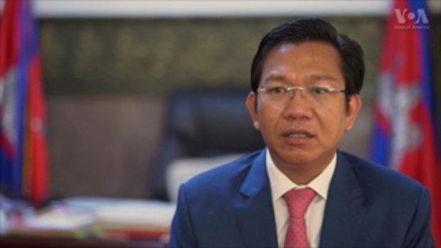 รายงานพิเศษ 'จีน'จับมือ 'รัฐบาลกัมพูชา' เปิดทีวีช่องใหม่ ตั้งสถานีในกระทรวงมหาดไทย
