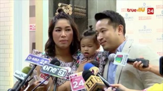 """Smart News บันเทิง -""""เบนซ์-มิค"""" เคลียร์ดราม่า ให้นมลูกขณะตั้งครรภ์ลูกคนที่ 2 เสี่ยงแท้ง"""