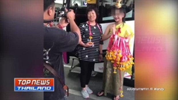 เตือนผู้ประกอบการทัวร์จีน ให้บริการด้วยไมตรีจิต ก่อนทำภาพลักษณ์การท่องเที่ยวไทยเสียหาย