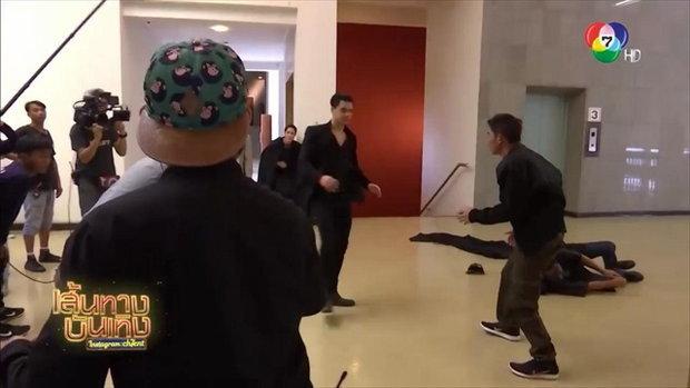 ซี ศิวัฒน์ ควง ยุ้ย จีรนันท์ บู๊ลุยแหลก ในละครเล็บครุฑ