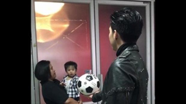 ลุงชวนหลานเตะบอล โตโน่ เจอ น้องเรซซิ่ง ลูกชาย แพท ณปภา