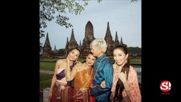 หน้าตาดียกบ้าน ครอบครัว รากแก่น แต่งชุดไทยเที่ยวธีมออเจ้า
