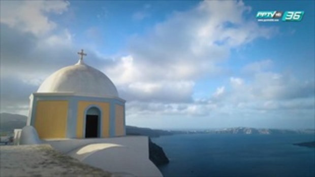 "Bird's Eye View - ซานโตรินี ""Queen of Mediterranean sea"" 1/3"
