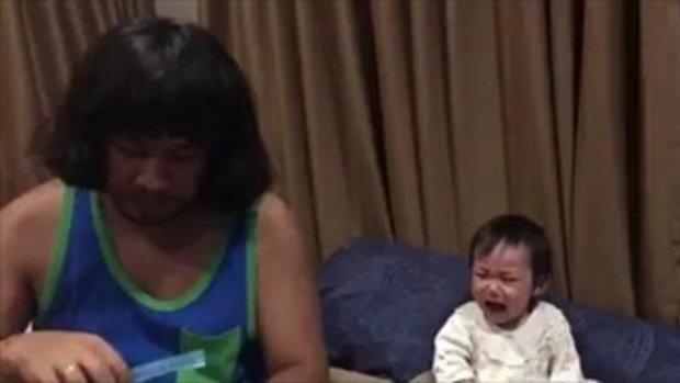 ป้อนขนมลูกสาว โจ๊ก IScream