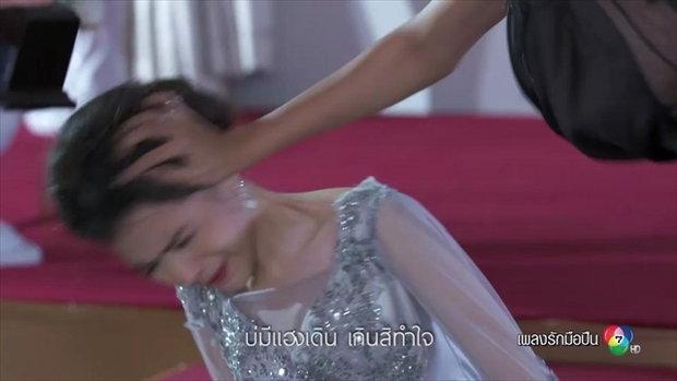เพลงฮักบ่จริง Ost.เพลงรักมือปืน [Official MV]